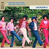 Capa do álbum Dancing Machine/Moving Violation