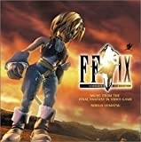 Pochette de l'album pour Final Fantasy IX: Uematsu's Best Selection