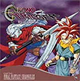 Skivomslag fr Chrono Trigger Official Soundtrack