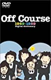 Off Course 1969-1989 ?Digital dictionary?