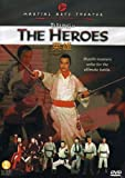 The Shaolin Heroes - movie DVD cover picture