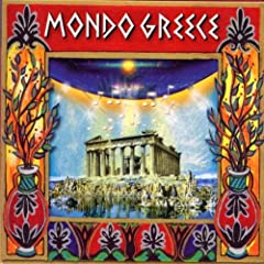 Mondo Greek Shisha CD