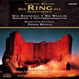 Wagner - Der Ring des Nibelungen / Patrice Chéreau - Pierre Boulez, Bayreuth Festival (Complete Ring Cycle) - movie DVD cover picture