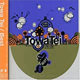 Album cover for Towa Tei Best