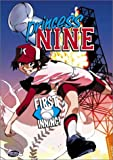 Princess Nine - First Inning (Vol. 1) - movie DVD cover picture