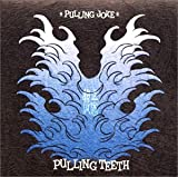 Copertina di album per PULLING JOKE