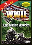 DVD : Great Battles of WWII: Epic Marine Victories
