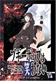 Boogiepop Phantom - Boxed Set (Evolutions 1-4) - movie DVD cover picture