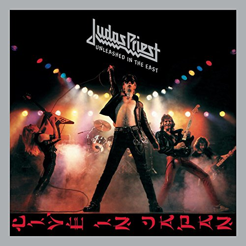 Judas Priest - Exciter Lyrics - Zortam Music