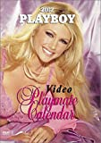 2002 Playboy Video Playmate Calendar - DVD