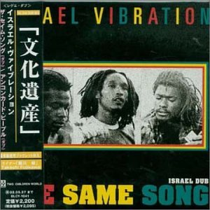 Israel Vibration - Unconquered People - Zortam Music