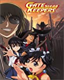 Gate Keepers - Infiltration (Vol. 3) - movie DVD cover picture