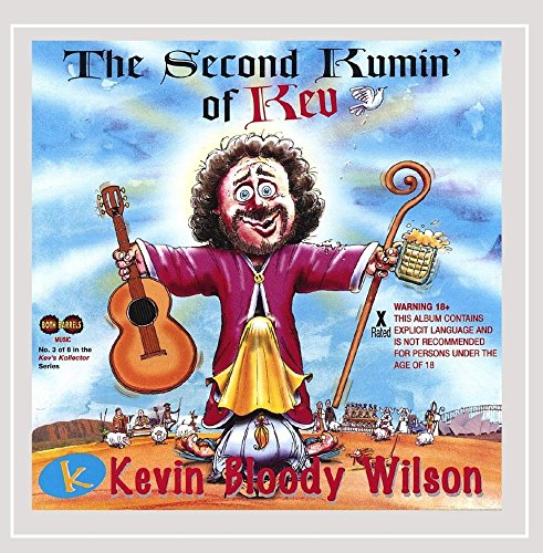 Second Kumin of Kev