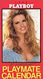 1996 Playboy Video Playmate Calendar - DVD