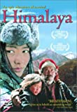 Himalaya CD AUDIO ~ Thilen Lhondup (1999