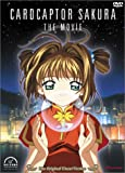 Cardcaptor Sakura - The Movie - movie DVD cover picture
