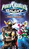 Power Rangers - Lost Galaxy - Return of Magna Defender