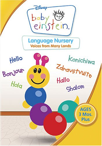 Baby Einstein: Language Nursery (2000)  DVD; Unrated; All Regions