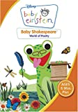 Baby Einstein - Baby Shakespeare - World of Poetry - movie DVD cover picture