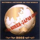 NATIONAL ANTHEM OF THE WORLD 2002