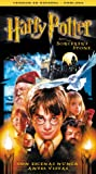 Harry Potter and the Sorcerer's Stone - Spanish Edition