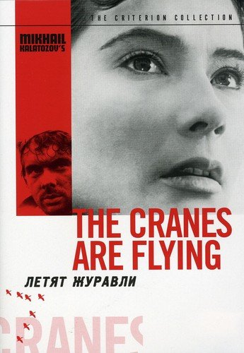 The Cranes Are Flying / Летят журавли (1957)