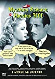 Mystery Science Theater 3000 - I Accuse My Parents - movie DVD cover picture
