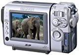 "Sharp VLNZ150U MiniDV Compact Digital Viewcam with 3"" Color LCD,16MB SD Memory Card & USB Interface"