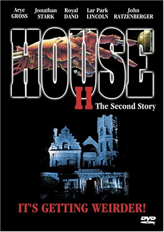 House II: The Second Story / Дом 2 (1987)