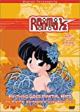 Ranma 1/2 - Anything Goes Martial Arts - The Complete Second Season Boxed Set - movie DVD cover picture