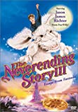 The NeverEnding Story III: Escape From Fantasia (1994) (Movie)