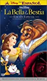 La Bella y la Bestia (Beauty and the Beast - Special Edition) - movie DVD cover picture
