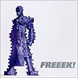 George Michael - Freeek! - CD1