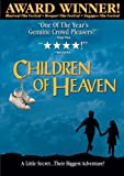 The Children of Heaven - movie DVD cover picture