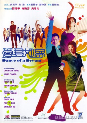 Dance of a Dream (2001) DVD   ~ Andy Lau