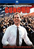 Gung Ho - movie DVD cover picture