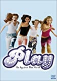 Play - Us Against The World/About Play (DVD Single)