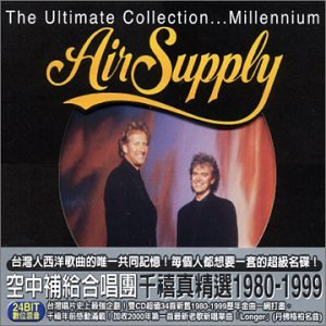 Air Supply - Ultimate Collection - Zortam Music