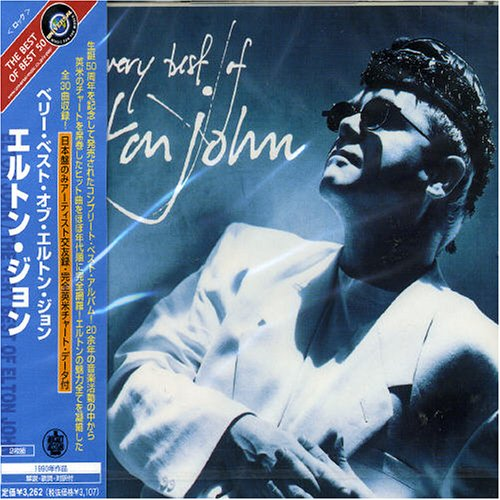 Very Best of Elton John [Polygram Japan/Australia/UK]