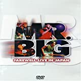 MR.BIG: FAREWELL LIVE IN JAPAN