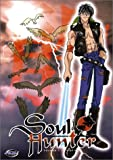 Soul Hunter - City of Fire (Vol. 5) - movie DVD cover picture