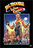 Big Trouble in Little China (Single Disc Edition) - movie DVD cover picture