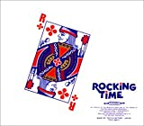 Capa do álbum ROCKING TIME
