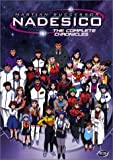 Martian Successor Nadesico - The Complete Chronicles - movie DVD cover picture