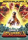 Terror of Mechagodzilla (1975) (Movie)