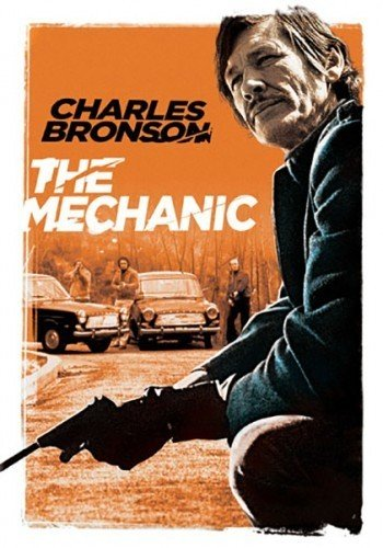 The Mechanic / Механик (1972)