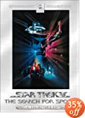 Buy now to support TrekWeb!