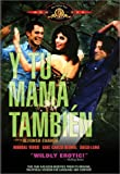 Y Tu Mama Tambien (R-rated Edition) - movie DVD cover picture