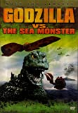 Godzilla vs. the Sea Monster (1966) (Movie)