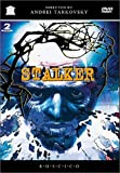 Stalker - movie DVD cover picture